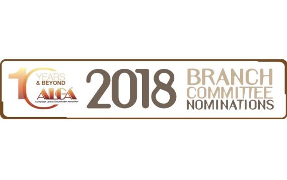 Call for 2018 Branch Committee Nominations